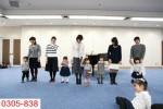 16年3月5日 なかよしリトミック&ピアノ教室 春の発表会(第3部3~5)
