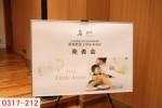 18年3月17日 音楽教室Little Artist 第2回発表会(リハーサル)