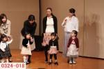 18年3月24日 なかよしリトミック&ピアノ教室 春の発表会(第1部プログラム1)