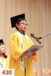 19年3月22日KOBE INTERNATIONAL SCHOOL 卒業証書・修了証書授与式(3)